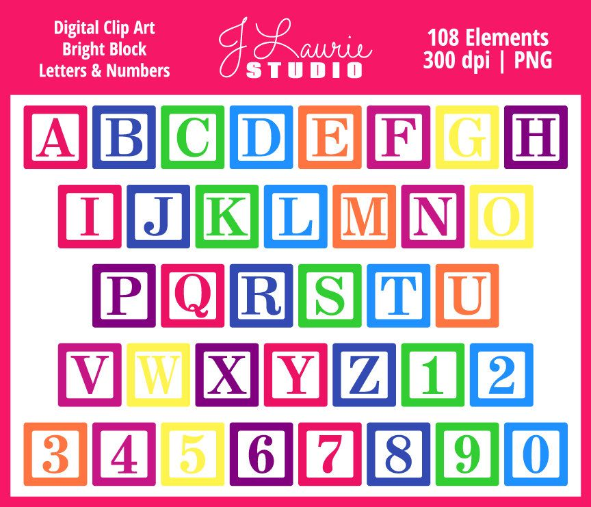 Digital Alphabet Letters Clipart.
