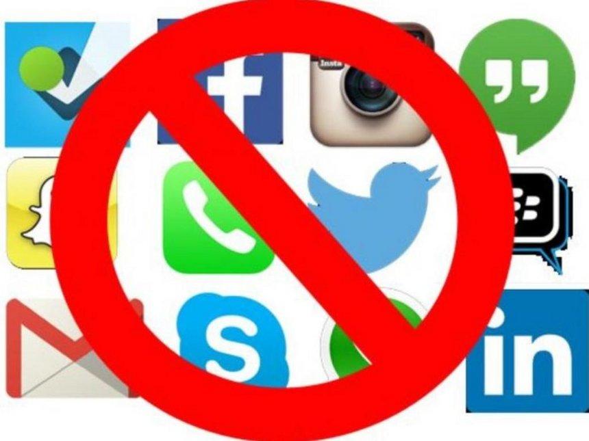 Uganda blocks social media before Museveni inauguration.
