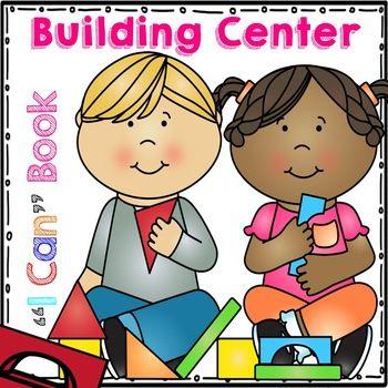 Centers clipart block, Centers block Transparent FREE for.