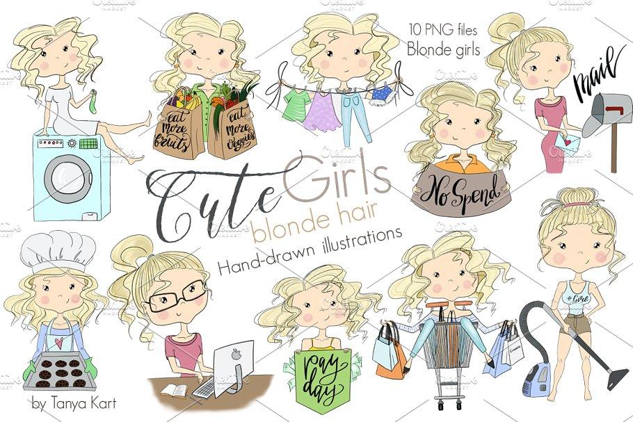 Blonde Hair Clipart of cute girls.