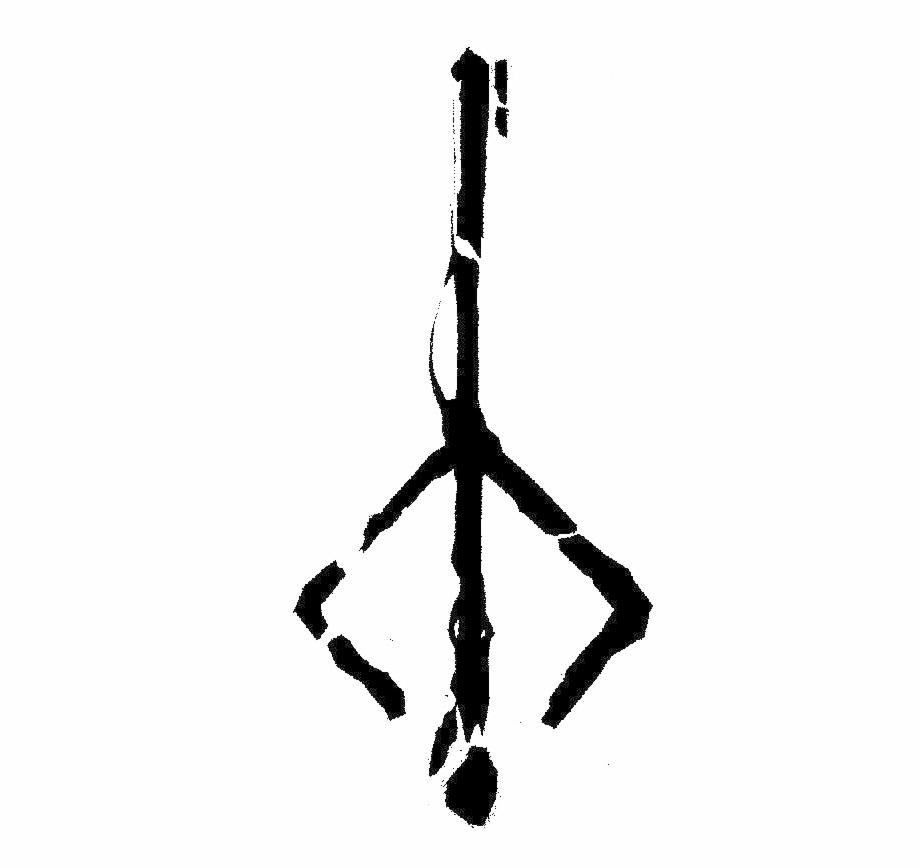 Bloodborne Hunters Mark Tattoo , Png Download.