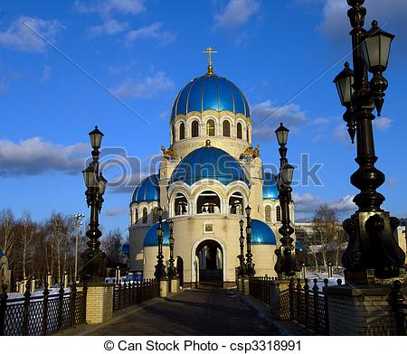 Stock Photography of Temple with dark blue domes..