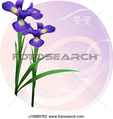 Clipart of flowers, lavender mist meadow rue, flower, plants.