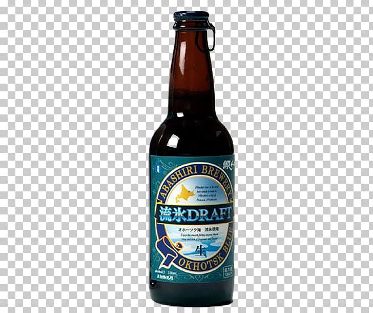 Abashiri Lager Beer Blue Moon Sapporo Brewery PNG, Clipart.
