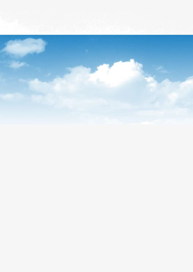 The Blue Sky And White Clouds PNG, Clipart, Blue, Blue Clipart, Blue.