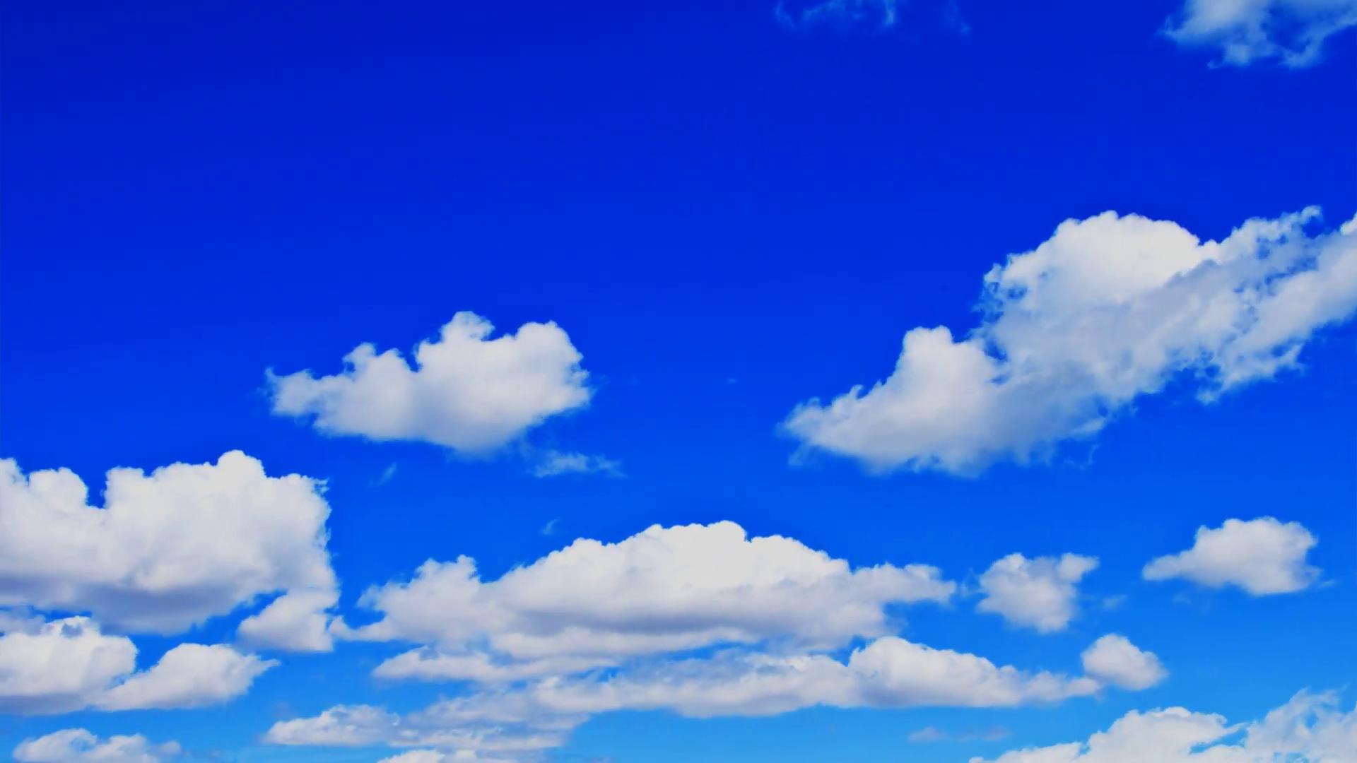 Blue Sky Png (94+ images).