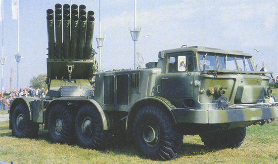 Uragan 9K57 Multiple Launch Rocket System.