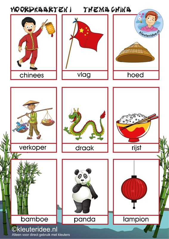 1000+ images about Chine on Pinterest.