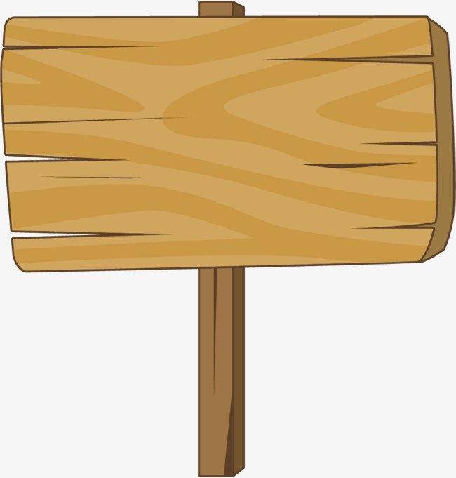 Wooden board clipart png 4 » Clipart Portal.