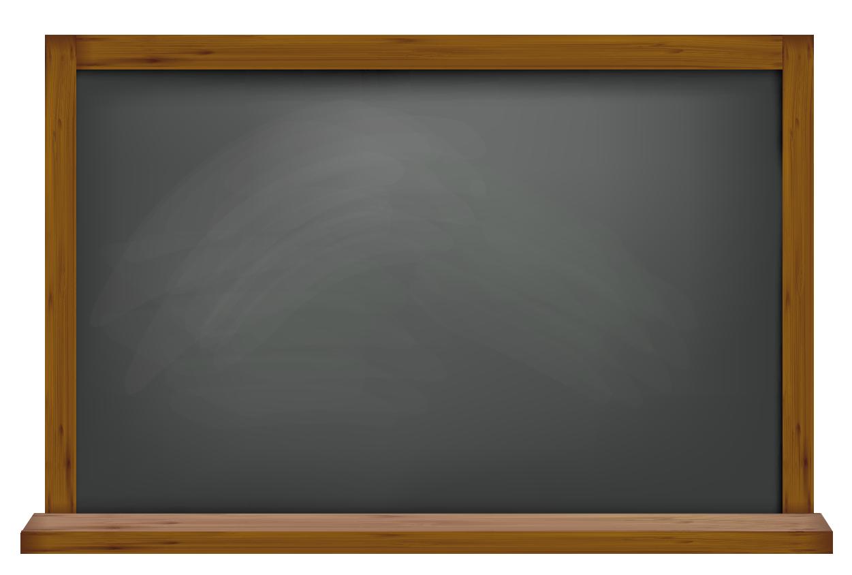 Black School Board PNG Clipart Image.