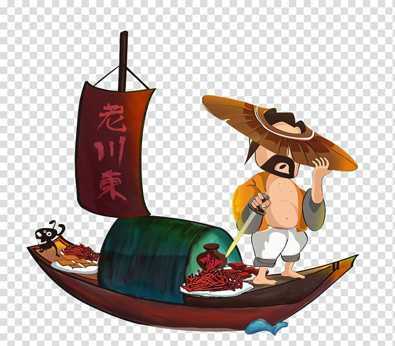 Boatman Portable Network Graphics Design , boat transparent.