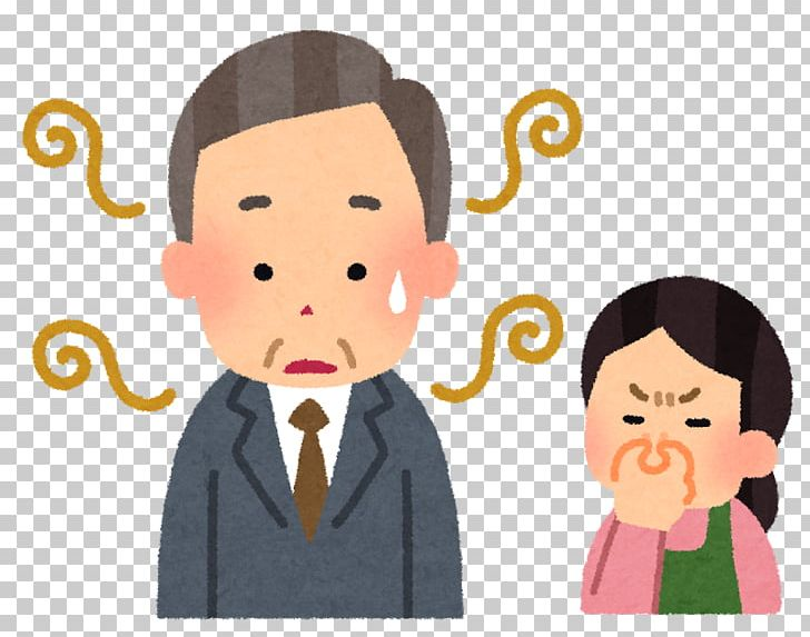 Old Person Smell Body Odor 体臭 Sebaceous Gland PNG, Clipart.
