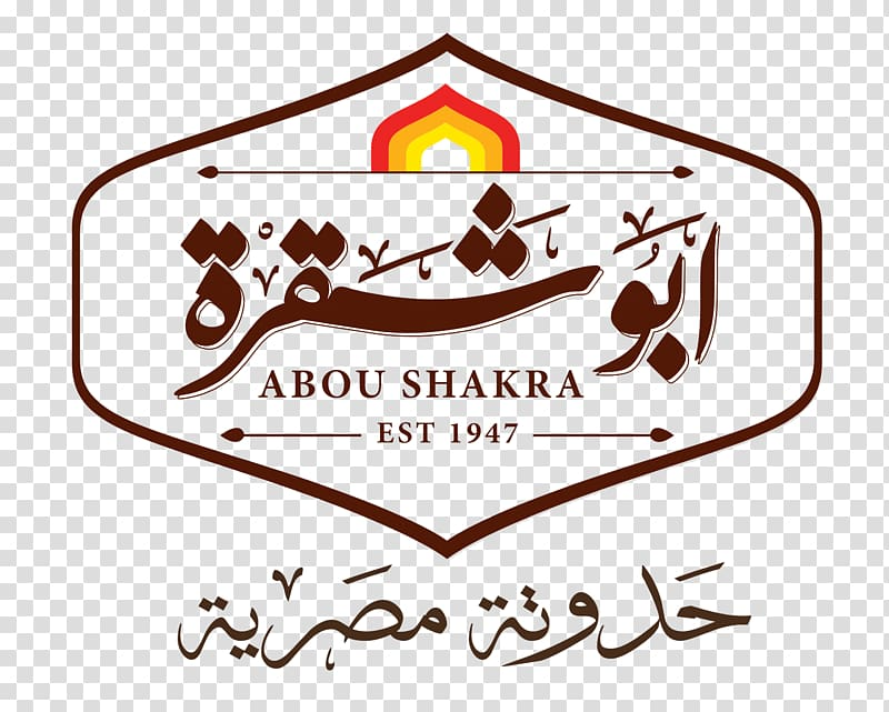 Egyptian cuisine Abou Shakra Restaurants Food Abu Shakra.