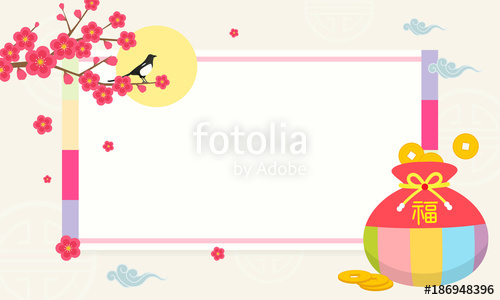 Seollal (Korean lunar new year ) vector illustration.