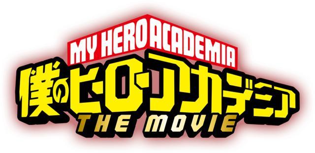 My Hero Academia: Two Heroes (2018).