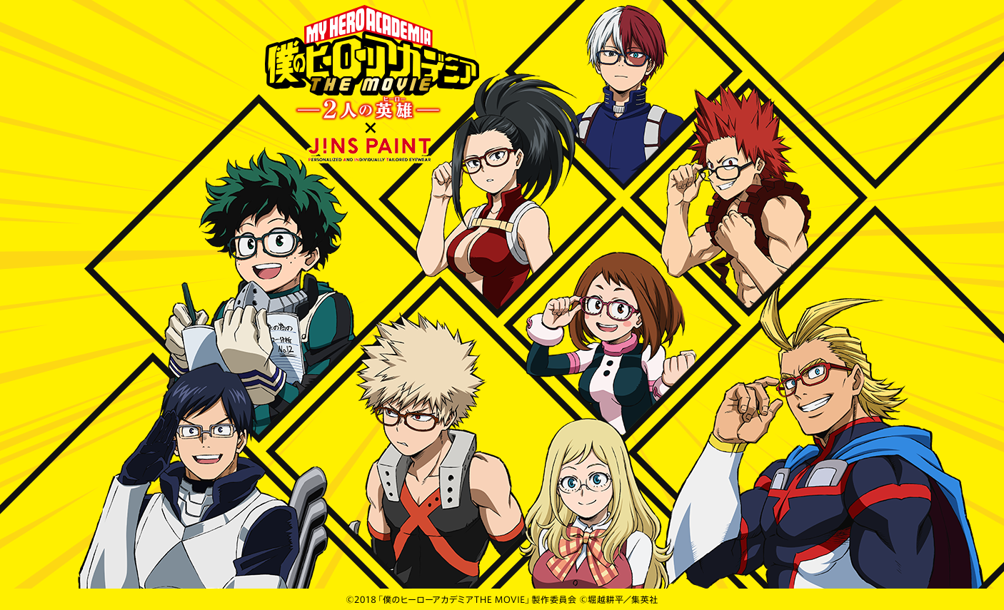 JINS Glasses x Boku No Hero Academia Collaboration : BokuNoHeroAcademia.