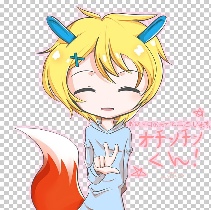 Boku No Pico Illustration Ear PNG, Clipart, Boy, Cartoon.