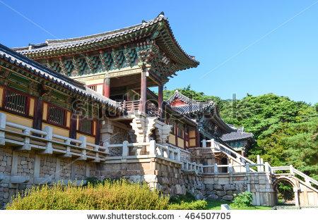 Gyeongju Stock Images, Royalty.