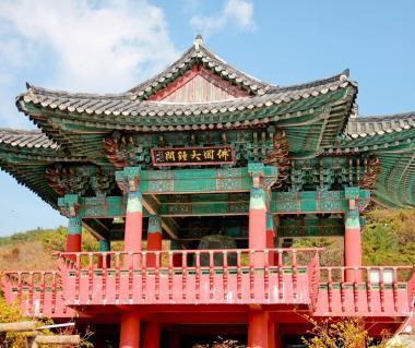 Bomun Pavillion Tours, Seoul.