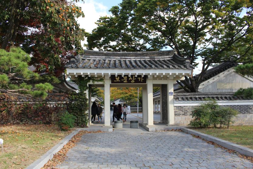 One Day Trip to Gyeongju (경주시).