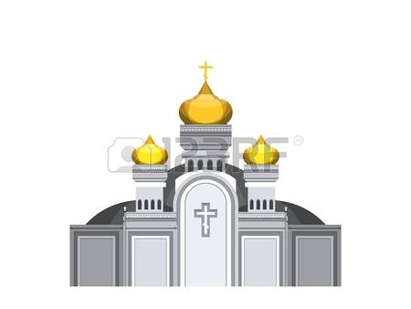 11,204 The Domes Stock Illustrations, Cliparts And Royalty Free.