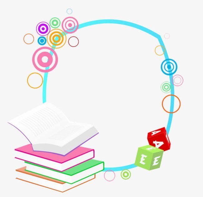 Book Design Border PNG, Clipart, Book, Book Clipart, Border Clipart.