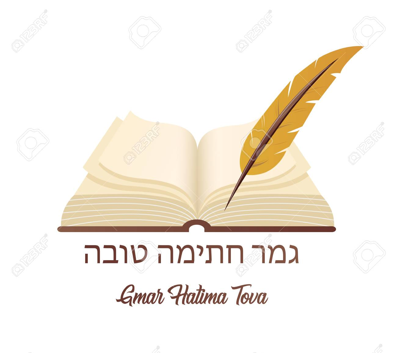 May You Be Inscribed In The Book Of Life For Good in Hebrew.