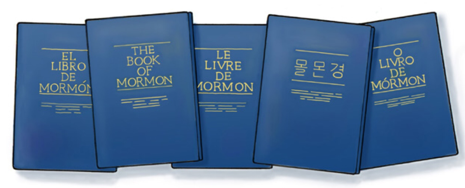 Book of Mormon: Clipart.