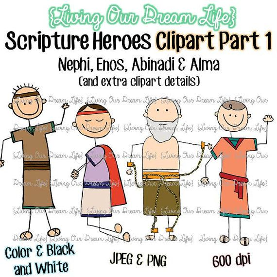 book of mormon prophets clipart #14