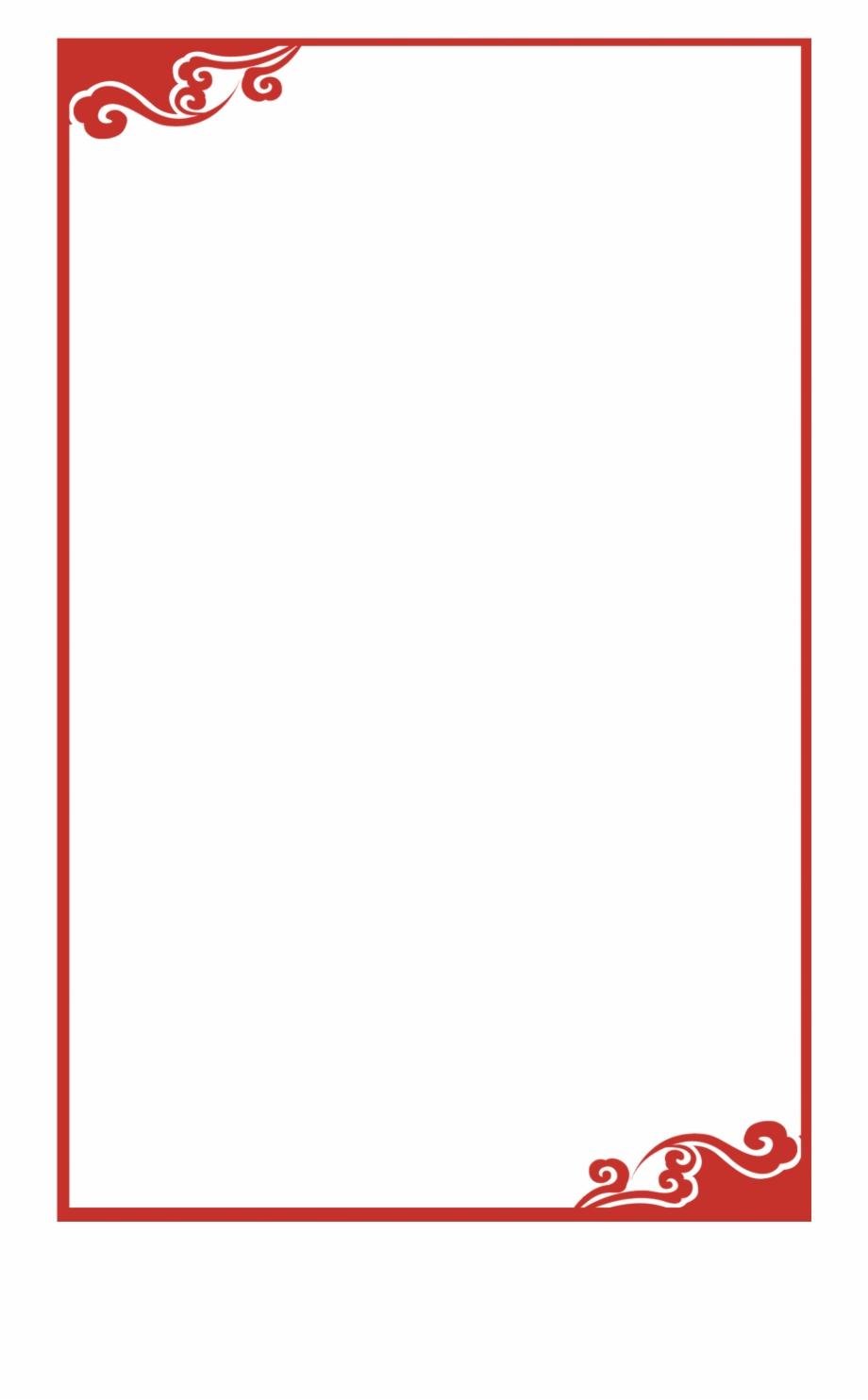 Red Border Transparent Red Border Png File.