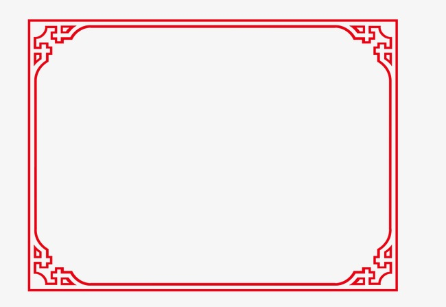 Frame Border, Frame Clipart, Frame, Border Clipart PNG Image and.
