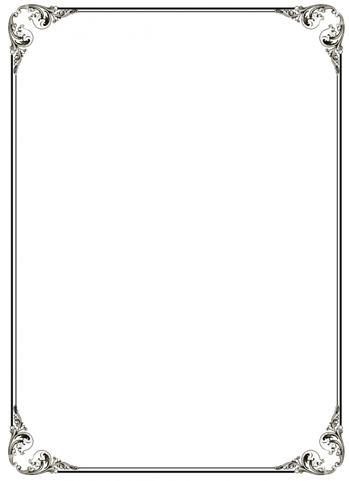 Page Border Design Png Vector, Clipart, PSD.