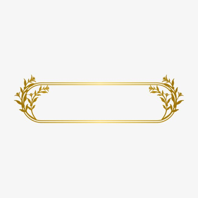 Gold Line Border, Gold Dendrite, Gold Frame, Euporean Pattern PNG.
