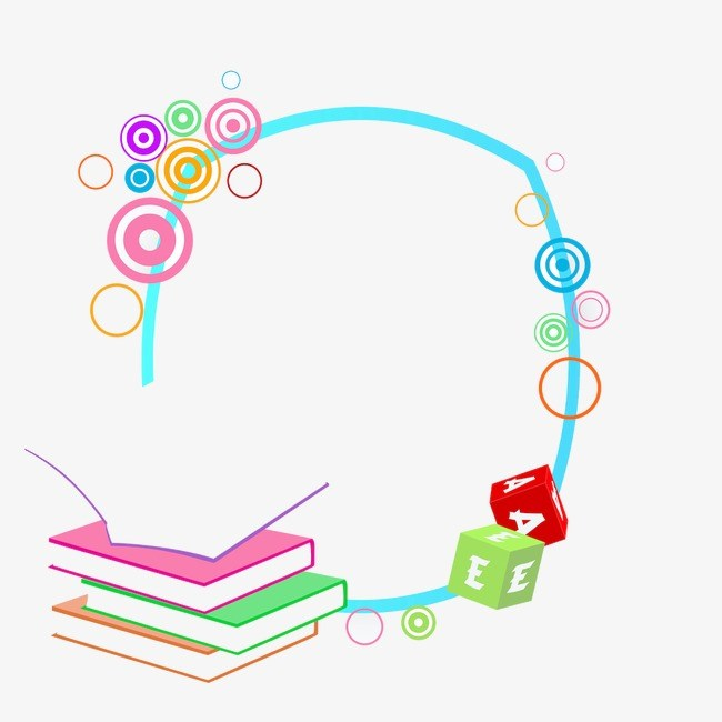 Books border clipart png 6 » Clipart Portal.