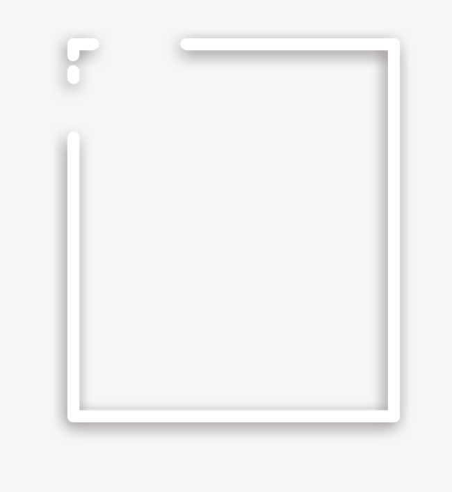 White Border Png (101+ images in Collection) Page 1.