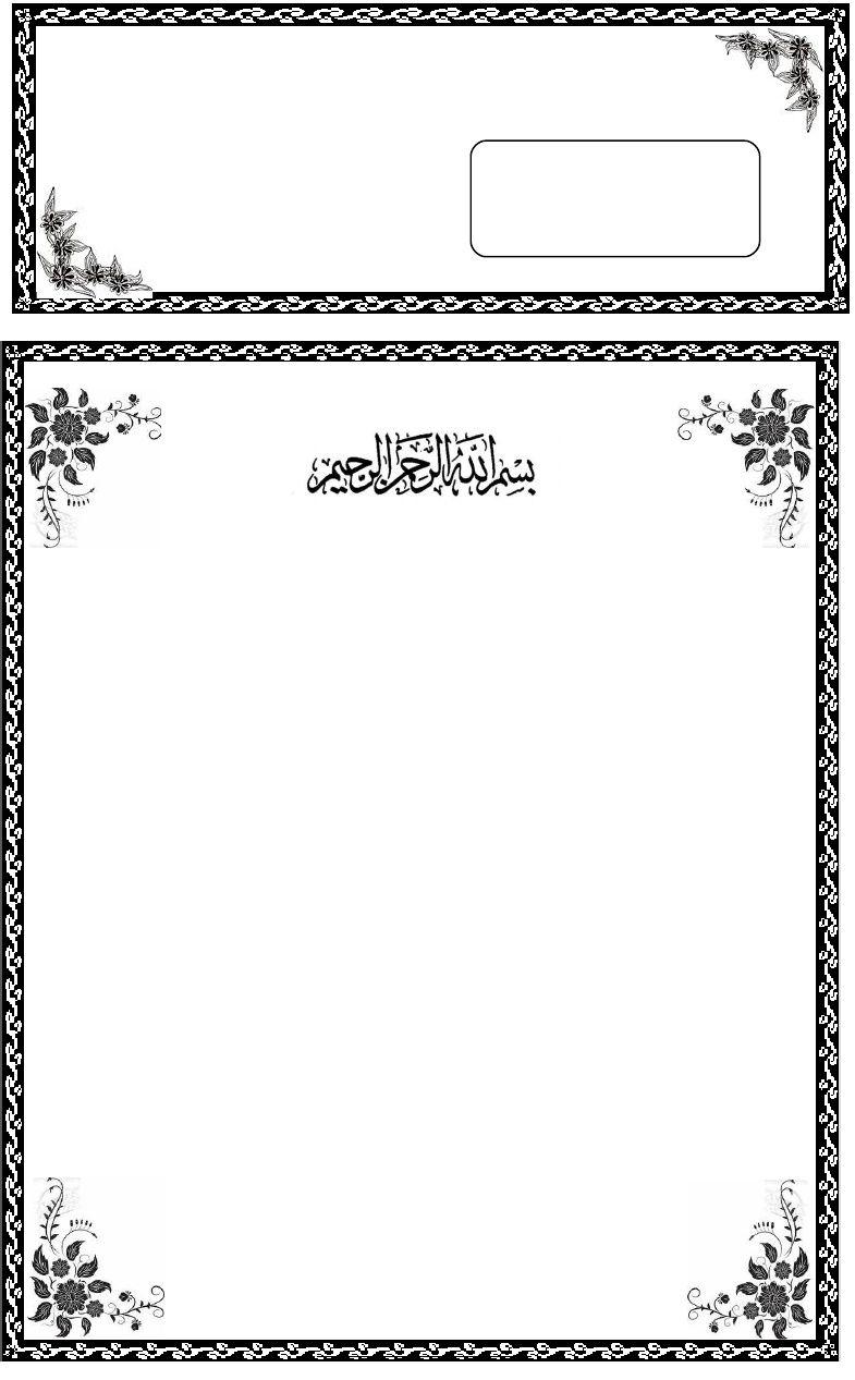 486c4656 Image result for bingkai untuk undangan tahlil.
