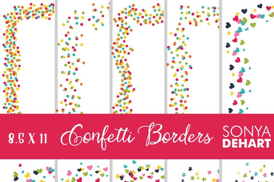 8.5x11 Confetti Page Border Clip Art.