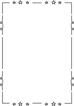 Free Borders Clip Art & Borders Clip Art Clip Art Images.