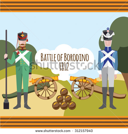 Borodin Stock Photos, Royalty.