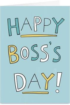 National bosses day clipart 3 » Clipart Portal.