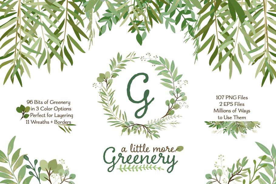 Leafy Green Botanical Clip Art.