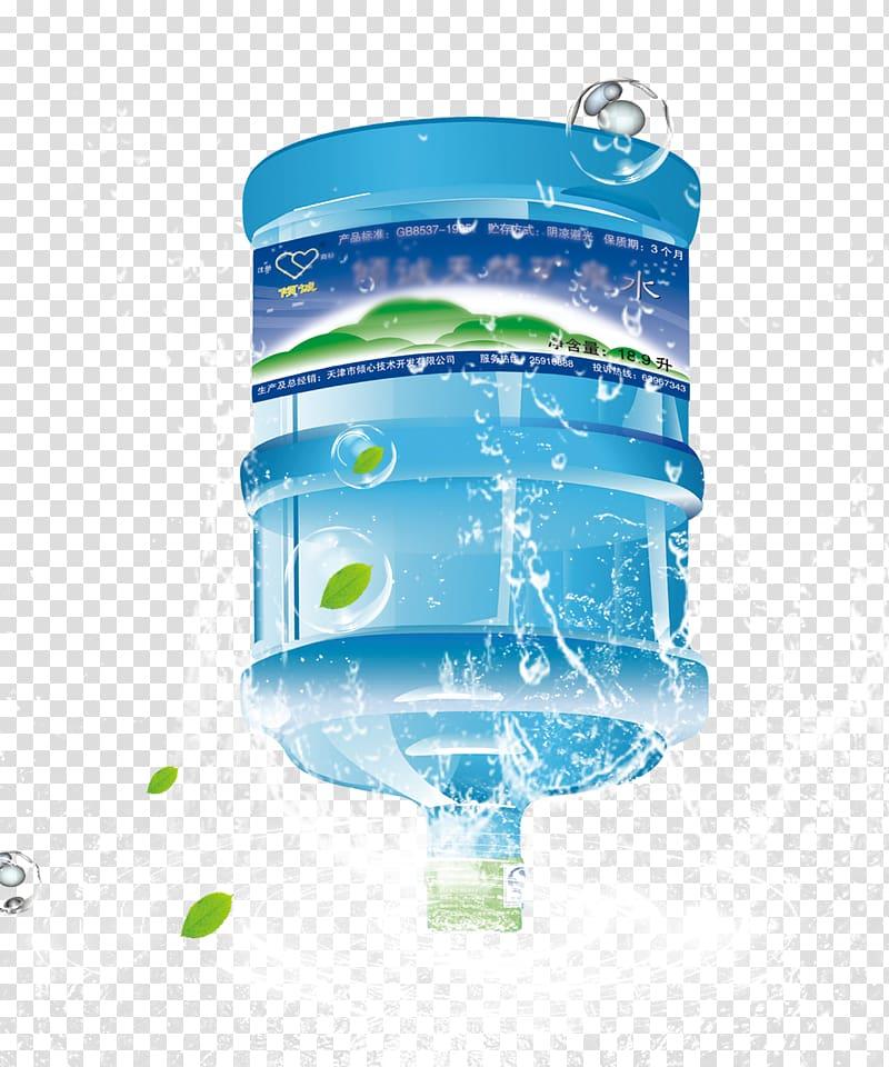 Bottled water transparent background PNG clipart.
