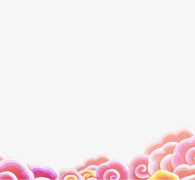 Colored Border, Pink, Frame, Bottom Frame PNG Transparent Image and.