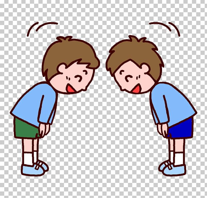 Japan Bowing Cartoon Greeting PNG, Clipart, Anime, Bowing, Boy.