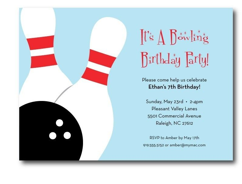 bowling invitations templates free.