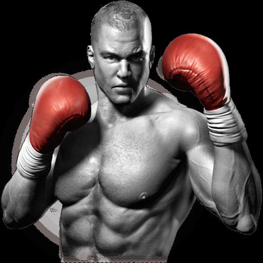 Boxing Athlete transparent PNG.