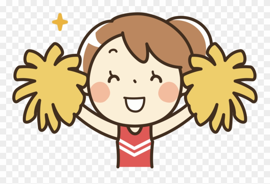 Boy Clipart Cheerleader.