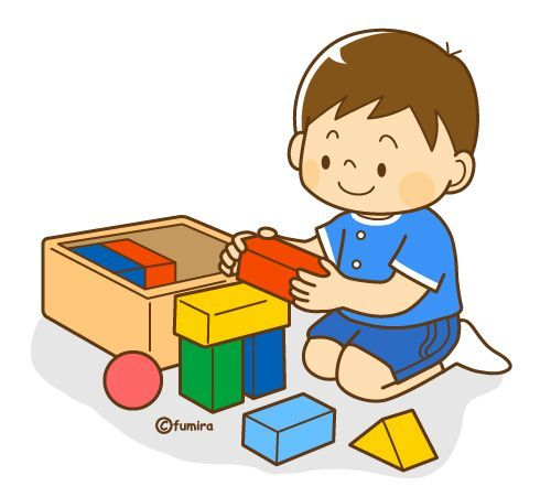 Clean Up Toys Clipart.