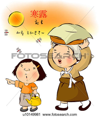 Clipart of mom, child, 7.