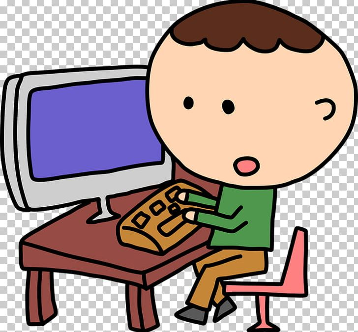 Computer Child PNG, Clipart, Area, Artwork, Boy, Child, Clip.